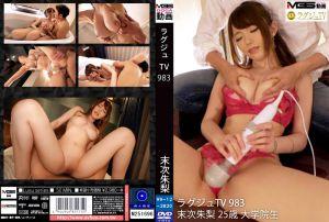 高贵正妹TV 983
