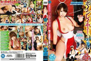Boin「meru」Box3 巨乳角色扮演者 新癖好马赛克 meru