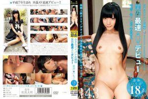 罗莉专科 娇小白虎千金小姐 业界最速AV出道 青井苺18岁