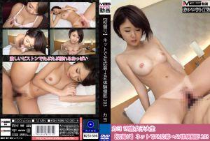 素人应徵A片幹砲体验 203