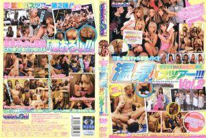GARCON影迷感谢祭 超可爱辣妹军团出击!!限定处男参加的温泉巴士之旅!!! 2