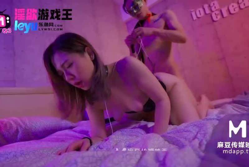 国产AV淫欲游戏王EP1AV番外篇禽兽大魔王的性爱惩处林思妤