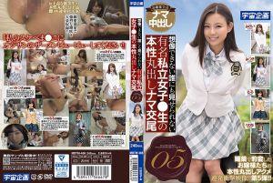 知名女校学生妹淫乱本性无套交尾 05