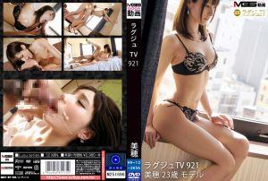 高贵正妹TV 921