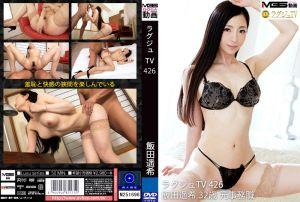 高贵正妹TV 426 松丽