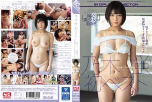 乃木萤 初精选 S1出道1周年最新10部作品8小时特别编 下