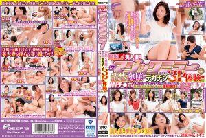 魔镜号 清纯人妻巨屌3P初体验 连插12次!in池袋 第一集