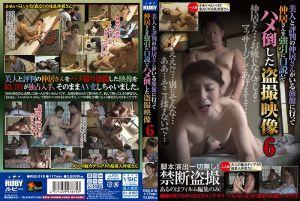 硬上肏翻旅馆美女接待偷拍影片 6
