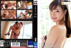 高贵正妹TV 975