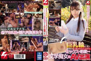 脱衣后展现大乳晕! 某有名大学生小春(21岁)文学痴女AV出演。 搭讪JAPAN EXPRESS Vol.99