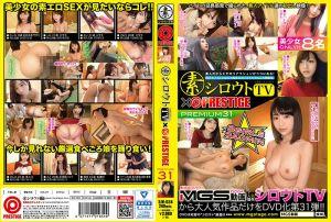 素人TV×蚊香社精选 31