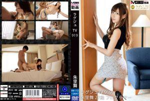 高贵正妹TV 919
