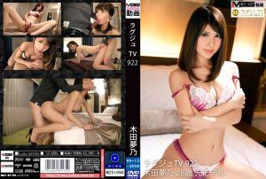 高贵正妹TV 922
