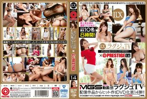 高贵正妹TV×蚊香社精选 14 第一集