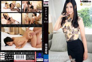 高贵正妹TV 810