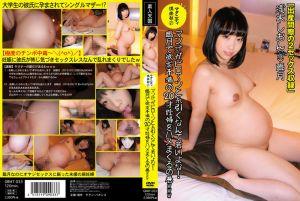 孕妇幹砲俱乐部 21 浅木紫苑