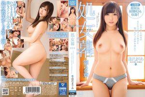 处女幕 第二章  初次口爆&淫具调教连幹两砲 逢泽真里亚