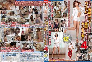 目标在日本演艺界出道的『偶像候补生@韩国』搞过头的『约砲术!』4小时