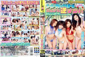 2008新春特别企划 极四十八手秘技 超级魔镜号