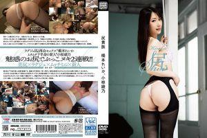 尻贵族 桥本丽香、小椋绫乃