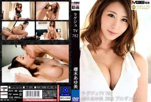 高贵正妹TV 782
