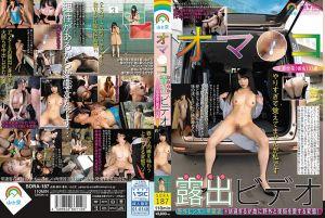 肉穴露出影片 百合花 33岁