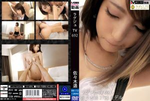 高贵正妹TV 692