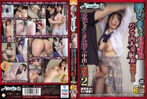 壁咚素股往内裤狂喷精&无套中出痴汉2