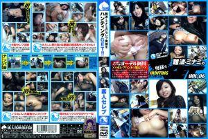 难波・ミナミのセレブ奥様をハンティングGET!! VOL.06