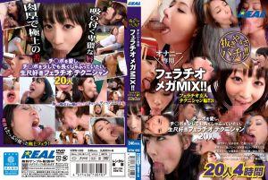 尻枪专用口爆达人淫技篇!! 3 20人4小时