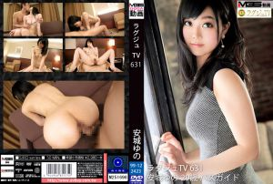 高贵正妹TV 631