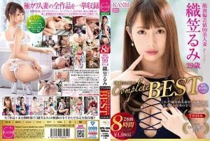 织笠留美 完全精选 8小时 全7作品+未公开映像完全保存盘!! 上