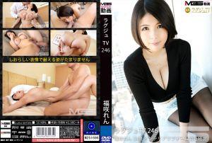 高贵正妹TV 246 福咲恋
