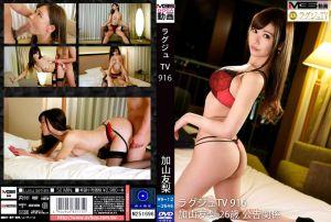 ラグジュTV 916
