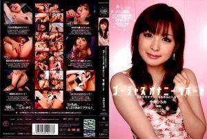 豪华尻枪补助器 今井广野