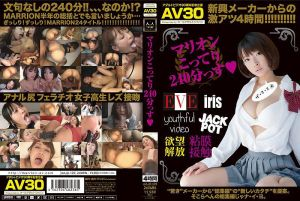 【AV30】MARRION超精选240分