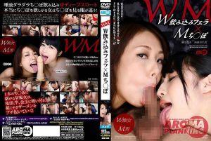 WM W吞吐口交×M肉棒 西园寺玲央 椿加奈里