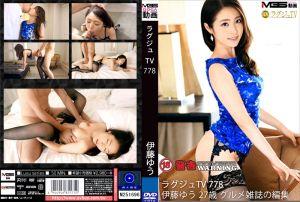 高贵正妹TV 778