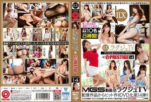 高贵正妹TV×蚊香社精选 14 第二集