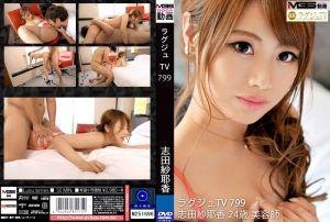 高贵正妹TV 799