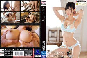 高贵正妹TV 923