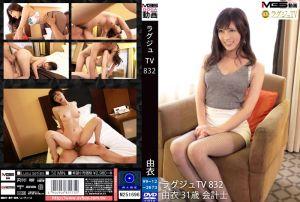 高贵正妹TV 832