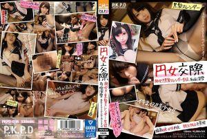 円女交际 潮吹き黒髮スレンダー生徒 撮影oKガチ円光亲父独占不买娘 有坂深雪
