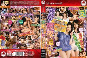 咦!睡醒就要来?S级男优被知名痴女女优们颜骑,潮吹,双重痴女3P逆袭!!
