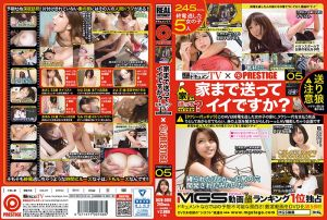 纪录片TV×蚊香社精选 送妳回家幹一砲? 05