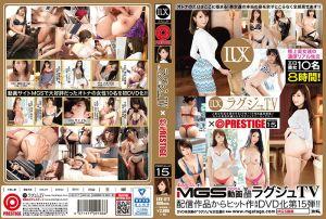 高贵正妹TV×蚊香社精选 15 第二集