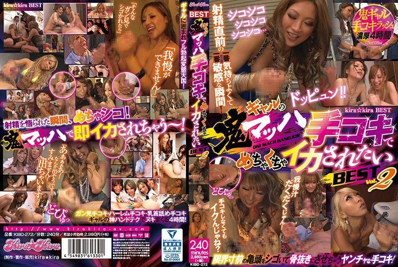 真想让辣妹的鬼爆高速打手枪高潮精选 Vol.2