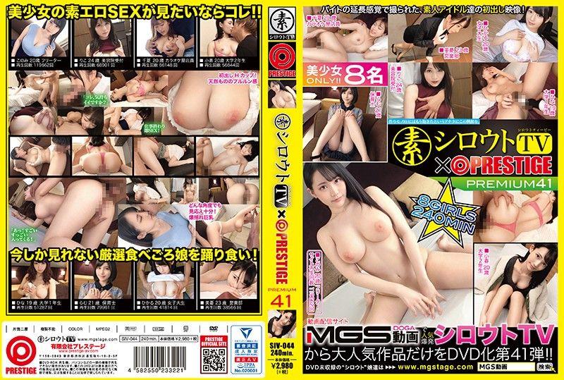 素人TV×蚊香社精选  41