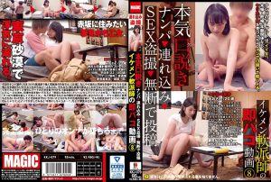 认真把妹 搭讪→外带→幹砲偷拍→擅自PO网 型男搭讪师即刻开幹影片 8