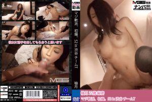 真实搭讪后首拍 52 in 涉谷 T小队